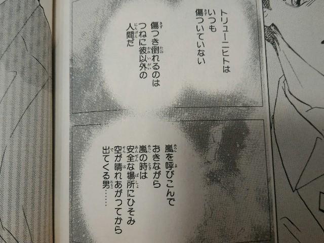 f:id:morihirohate:20170804001608j:image