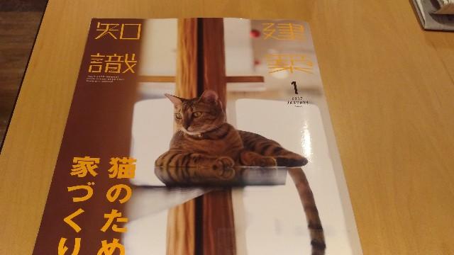 f:id:morihirohate:20170804002224j:image