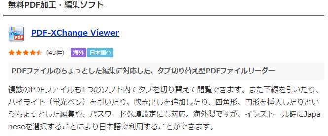 f:id:morihirohate:20170806182743p:plain