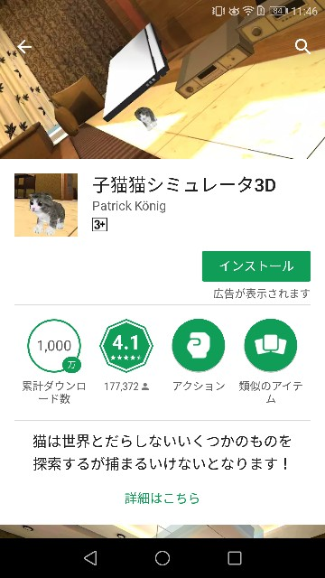 f:id:morihirohate:20170807092949j:image