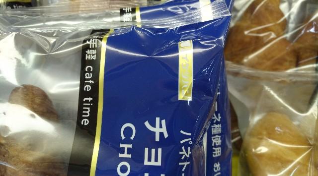 f:id:morihirohate:20170807094635j:image