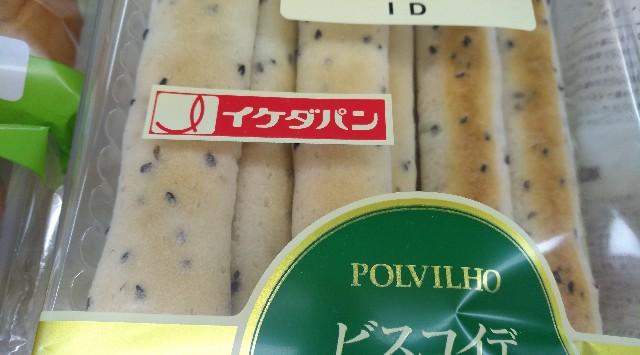 f:id:morihirohate:20170807094643j:image