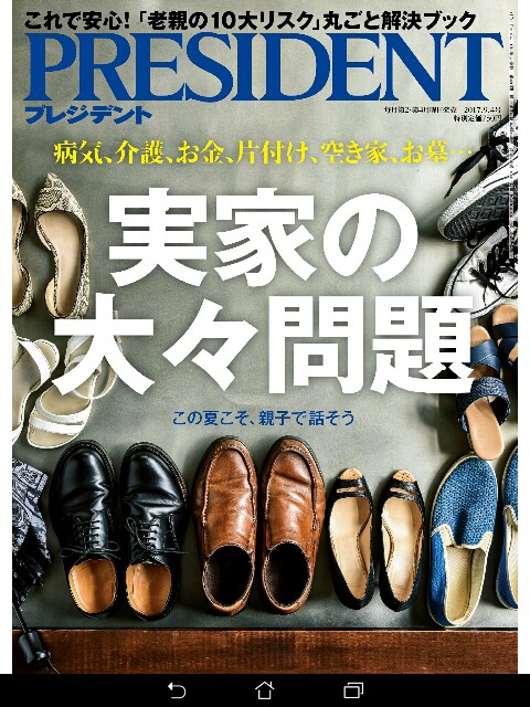 f:id:morihirohate:20170818195907j:image