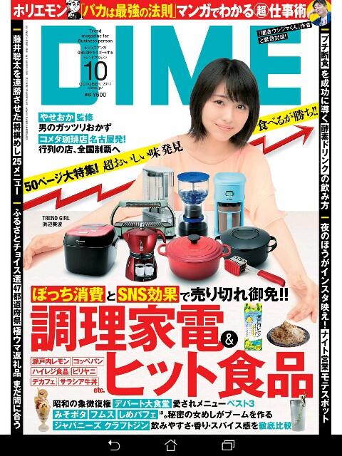 f:id:morihirohate:20170818203153j:image