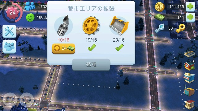 f:id:morihirohate:20170821205709j:image