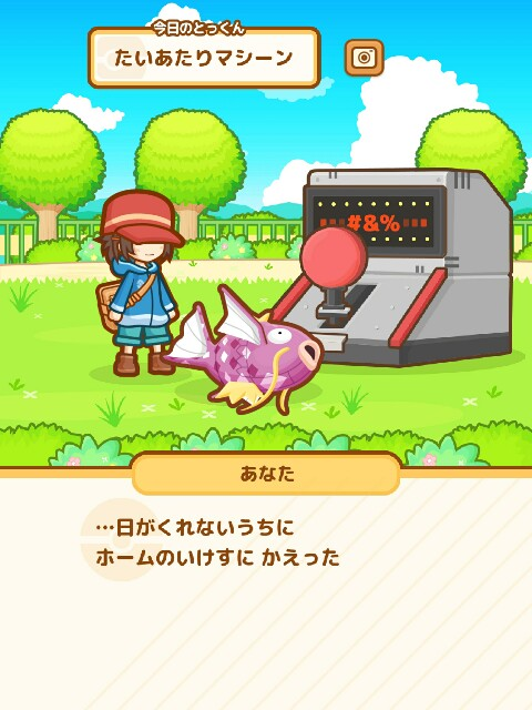 f:id:morihirohate:20170903192006j:image