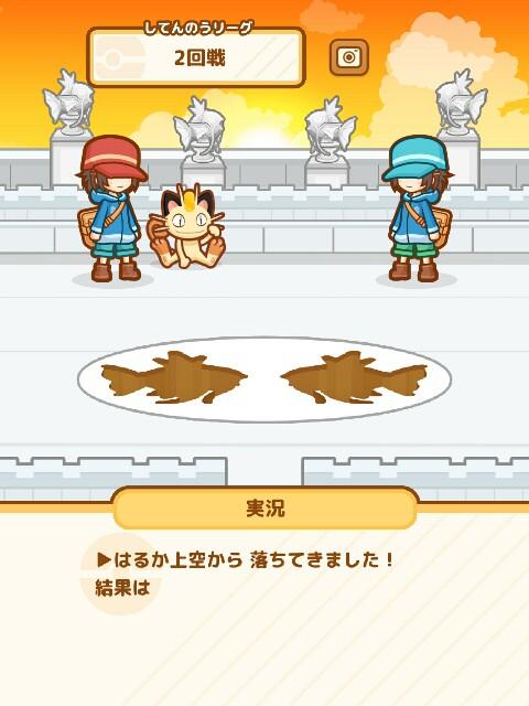 f:id:morihirohate:20170903195405j:image