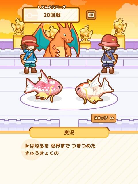 f:id:morihirohate:20170903195826j:image