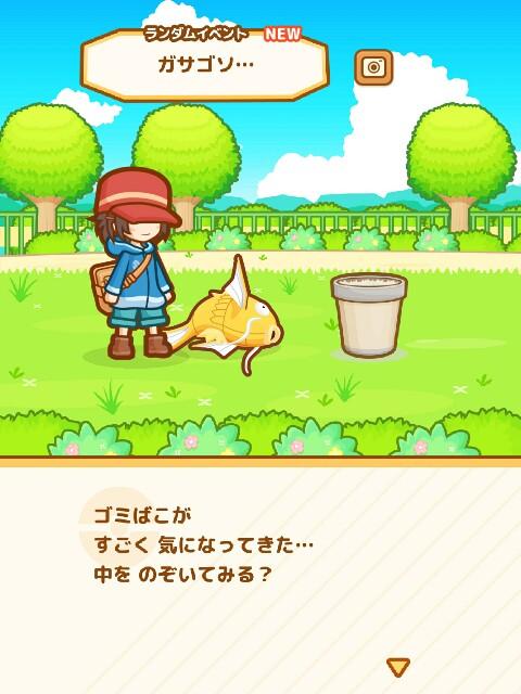 f:id:morihirohate:20170903200017j:image