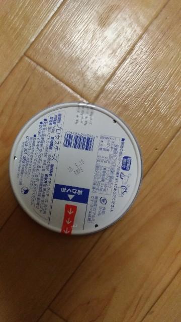 f:id:morihirohate:20170903201701j:image