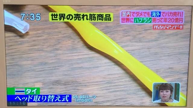 f:id:morihirohate:20170903202202j:image