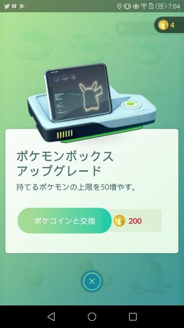 f:id:morihirohate:20170903202852j:image
