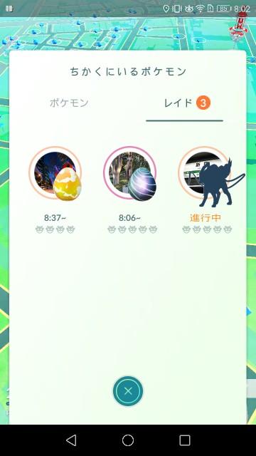 f:id:morihirohate:20170908193127j:image