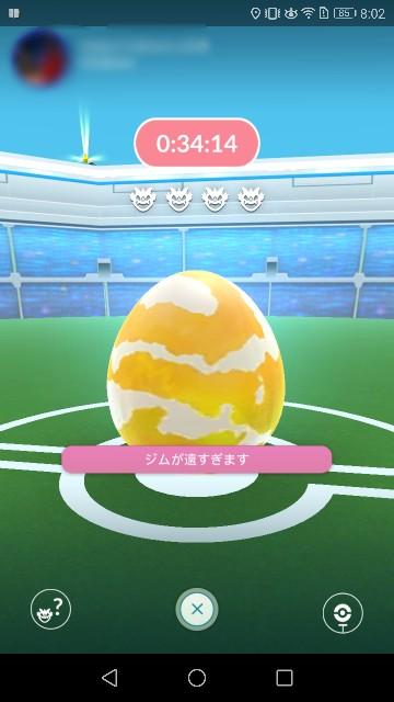 f:id:morihirohate:20170908193205j:image