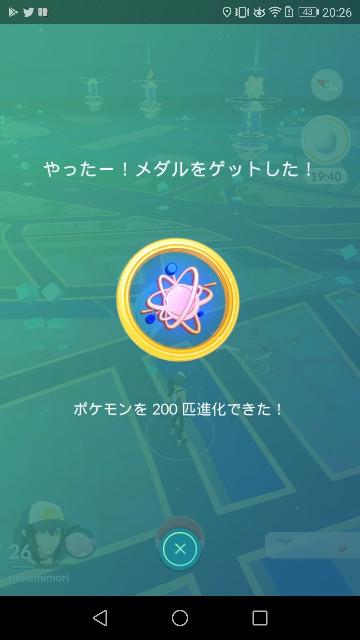 f:id:morihirohate:20170910092324j:image