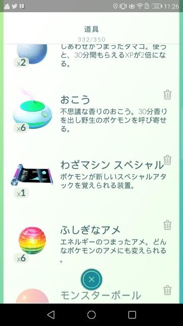f:id:morihirohate:20170912193148j:image
