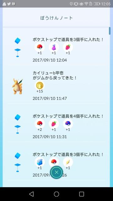 f:id:morihirohate:20170912193425j:image