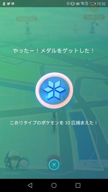 f:id:morihirohate:20170912194409j:image