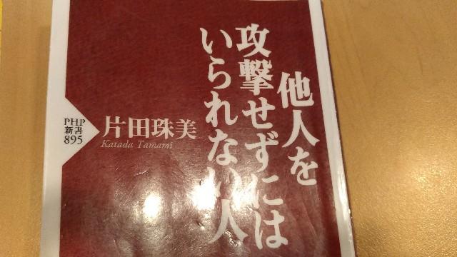 f:id:morihirohate:20170918124147j:image