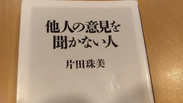 f:id:morihirohate:20170918131727j:image