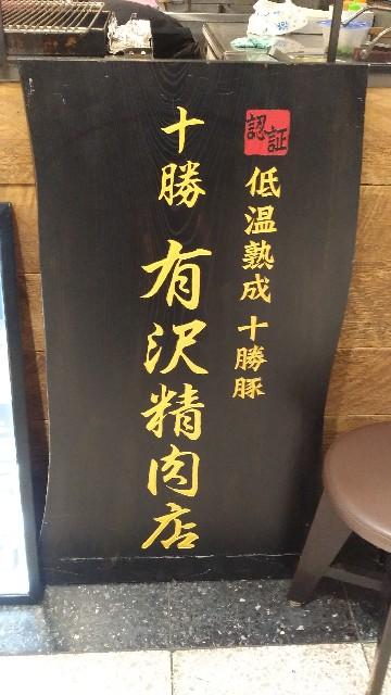 f:id:morihirohate:20170918171852j:image