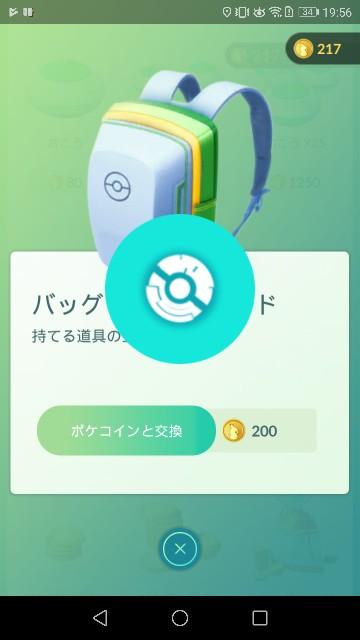 f:id:morihirohate:20170919165952j:image