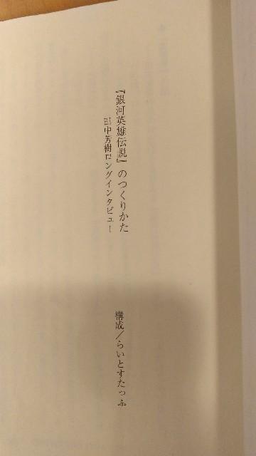 f:id:morihirohate:20170930094422j:image