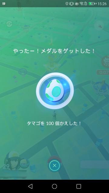 f:id:morihirohate:20171001200959j:image