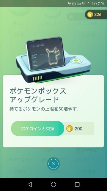 f:id:morihirohate:20171007221744j:image