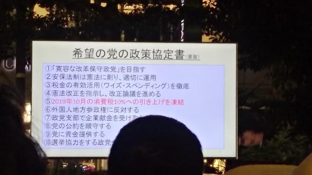 f:id:morihirohate:20171007222501j:image