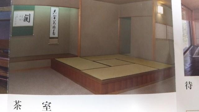 f:id:morihirohate:20171007222826j:image