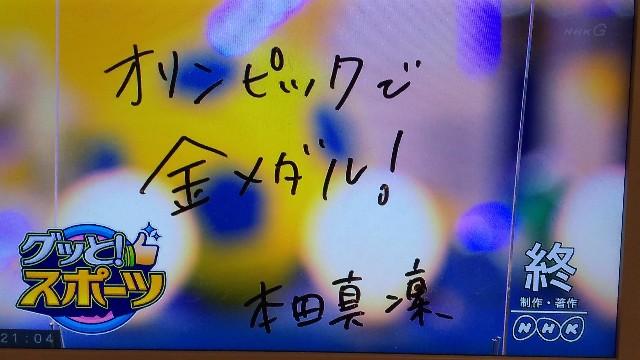 f:id:morihirohate:20171011210901j:image