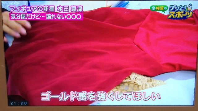 f:id:morihirohate:20171011210906j:image