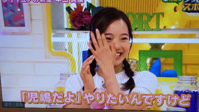 f:id:morihirohate:20171011210929j:image