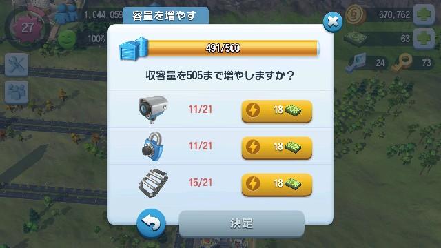 f:id:morihirohate:20171015201758j:image
