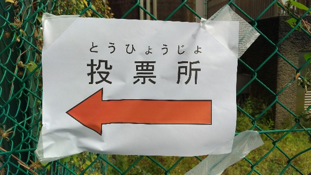 f:id:morihirohate:20171022122741j:image