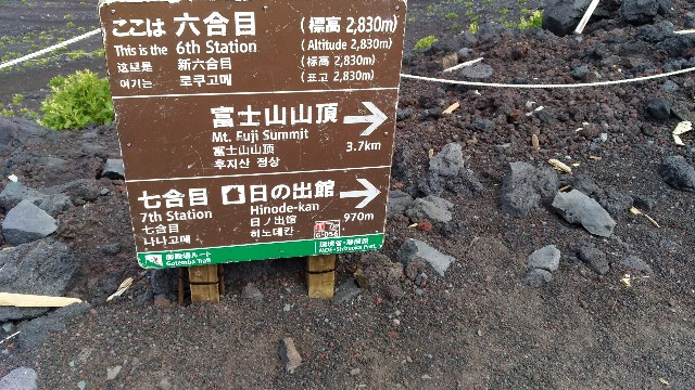 f:id:morihirohate:20171022145002j:image