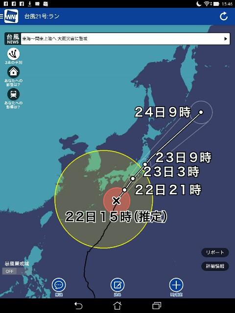 f:id:morihirohate:20171022154745j:image