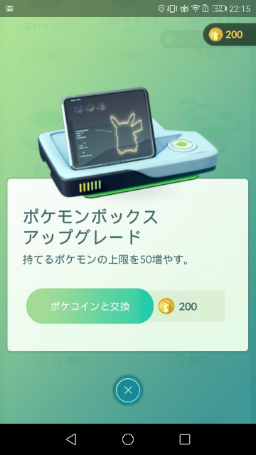 f:id:morihirohate:20171023221653j:image