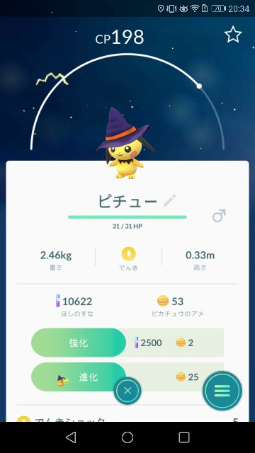 f:id:morihirohate:20171023221751j:image