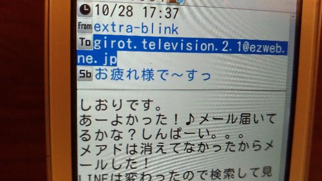 f:id:morihirohate:20171029133516j:image
