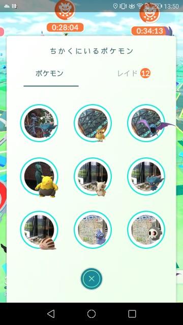 f:id:morihirohate:20171029144624j:image