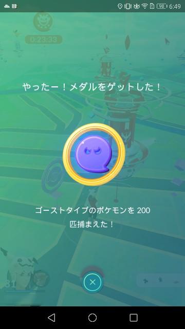 f:id:morihirohate:20171105212518j:image