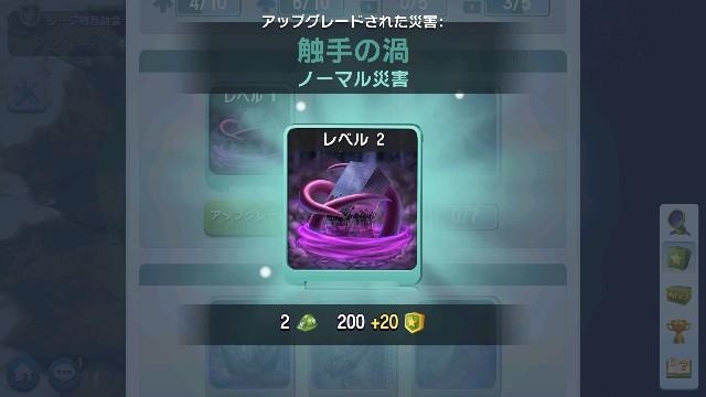 f:id:morihirohate:20171108083011j:image