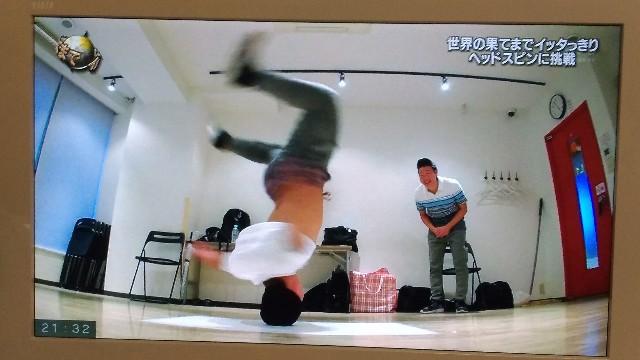 f:id:morihirohate:20171210213555j:image