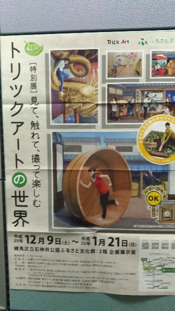 f:id:morihirohate:20171210215515j:image