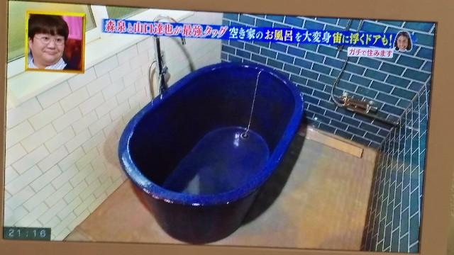 f:id:morihirohate:20171213211906j:image