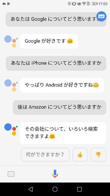 f:id:morihirohate:20171227204204j:image