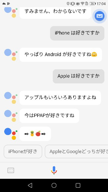 f:id:morihirohate:20171227204402j:image