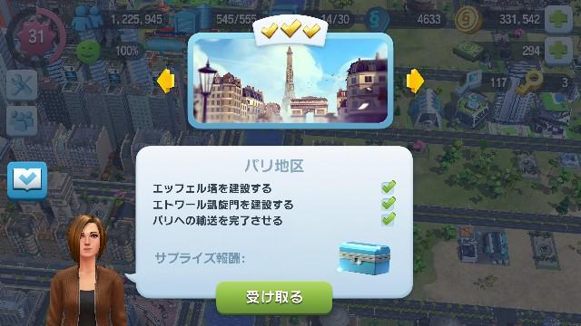 f:id:morihirohate:20180110210512j:image
